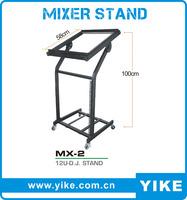 MX-2 - Professional Equipment Rack / 12U DJ Stand/ RACK STAND/Mixer Stand/Enping Yike Stand