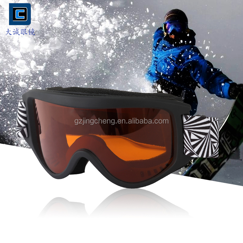 2017 Fashion Newest Magnetic skiing sunglasses TPU Frame Magnet Colorful interchagne len snow glasse Snow Goggles