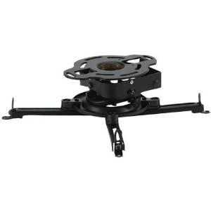 PEERLESS-AV PRSS-UNV Pro Series Universal Projector Kit (PRSS-UNV)