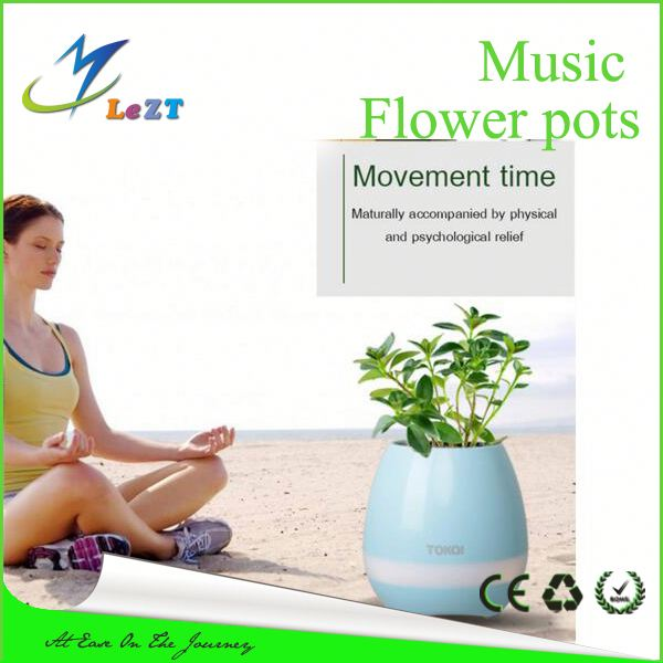 2017 Top sale Smart music Flower pot types of ornamental plants