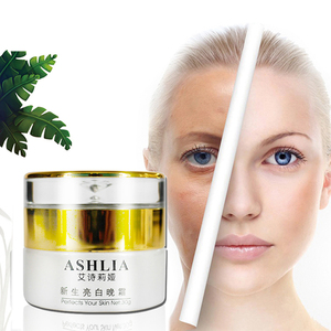 The new beauty fresh moisturizing whitening skin care products white nature night face cream