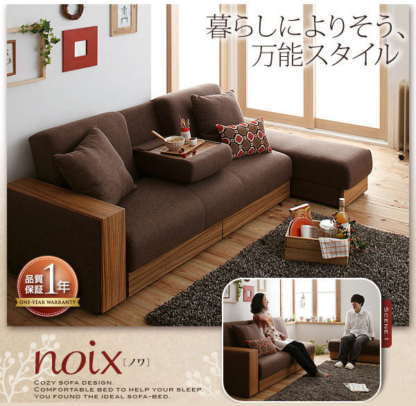 Modern fabric sofa bed wooden sofa cum bed designs with for Sofas de 4 plazas baratos