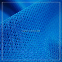 Starry Sky Mesh 75D upholstery fabric