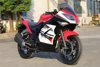 high quality 50&125&150&250&350CC EEC new racing motorcycle