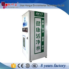 Factory price of ro water vending machine for sale with IC card and coin operation