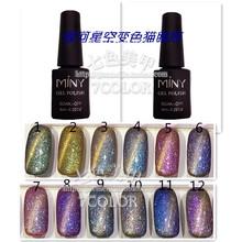 6pcs chameleon cat eye gel nail polish soak off uv color gel 6ml Free Shipping