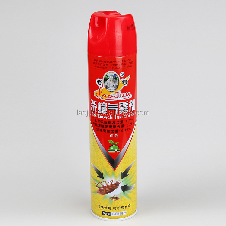 LAOJUN high-effective mosquito repellent spray