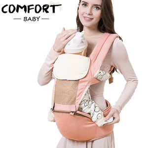 Newborn Baby backpack wrap multifunctional breathable sling and ergonomic baby carrier bag hipseat