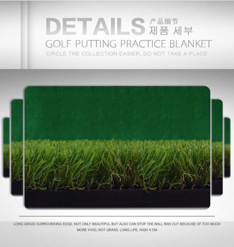 mini golf putting green/indoor portable golf green mat