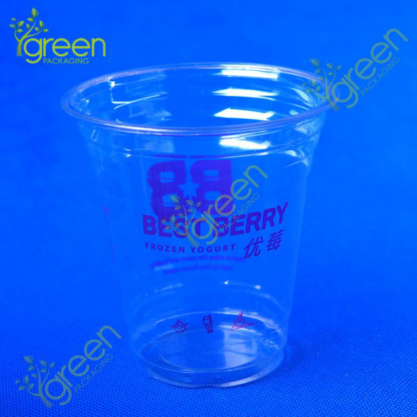 childrens frozen coconut glass drink cups