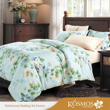 KOSMOS Bed Linen 100% Cotton Wholesale Bed Duvet Covers