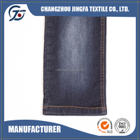 2017 Wholesale Factory Main Products denim and cloth online