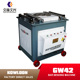 lowest price reinforced GW42 cnc manual steel bar bending machine