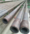 API 5CT L80-13CR casing and tubing pipe with VAM TOP thread for oil and gas