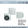 China alibaba supplier small electronic dust filter fan, electronic air filter, fan dust filter