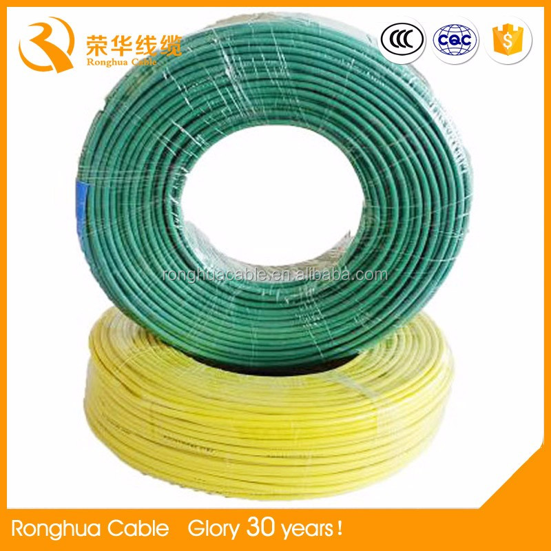 Free sample copper conductor PVC insulated flexible electrical cable 450 to 750V 24awg electric wires