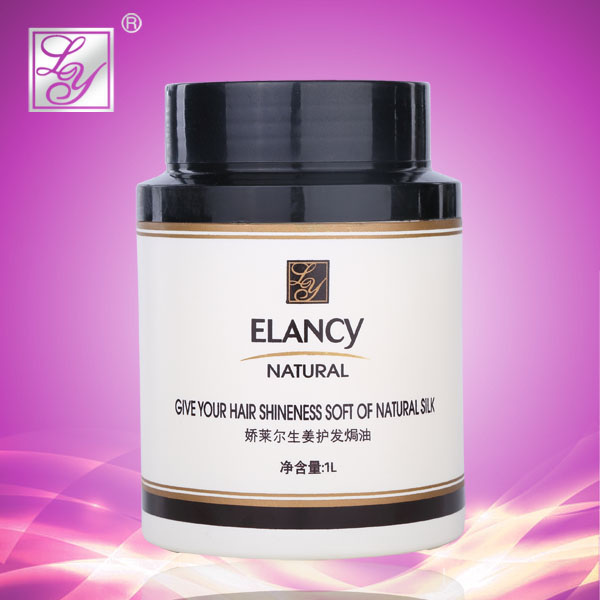 Professional effectively enhance the toughness hair treatment prodcuts
