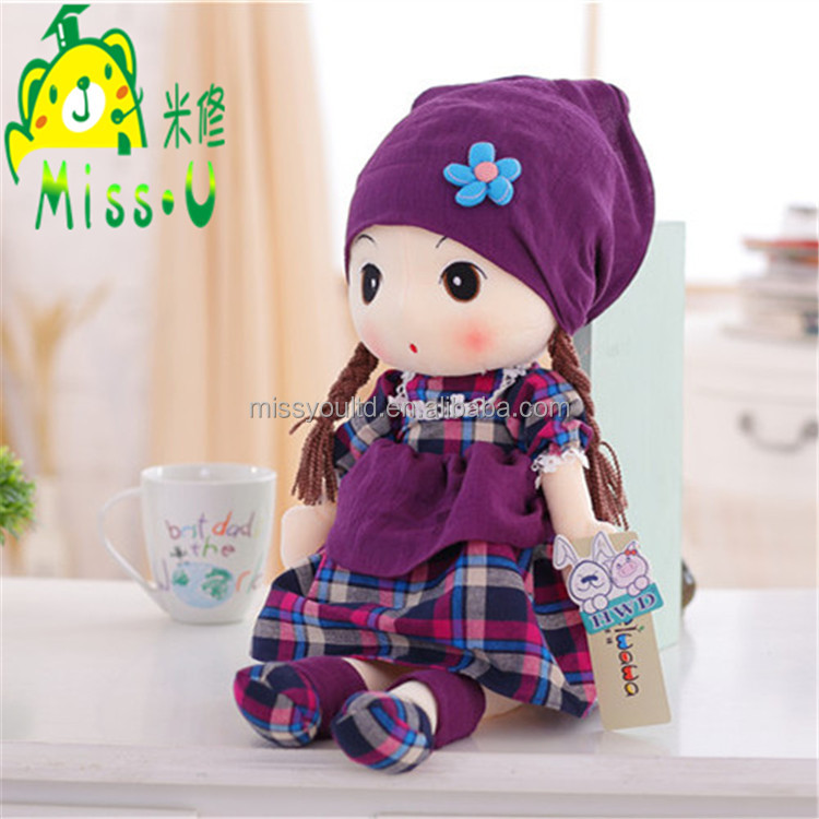 High Quality Customized Violet Princess Phil Plush Doll