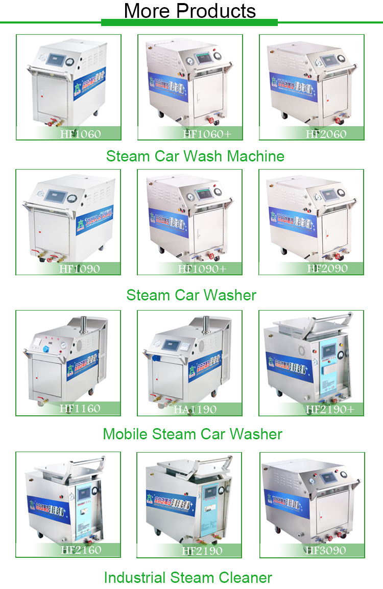 car wash steam equipment