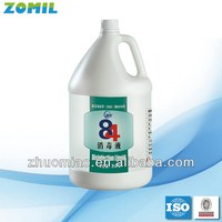 High quality hot-sale hospital disinfectants 84 sterilize liquid