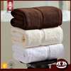 wholesale 100 cotton cheap bath towel import in malaysia