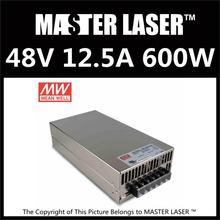 Famous Brand Good Quality 48V 600W MW Laser Marking Machine Laser Tube Power Supply Switching Power Supply