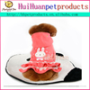 Pretty pet clothes pet wedding dress dog clothes