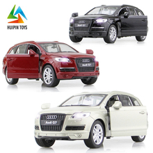 hot item large simulation design MZ 25036 toy plastic model car kits with light