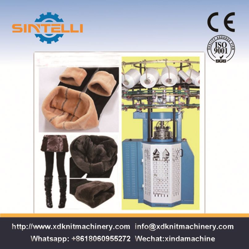 Tubular Bandage Knit Fabric Sewing Inspecting Machine