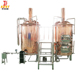 500L Brewhouse/ brewkettles, mash tun/ kettle/ whirlpool tank 500l red copper brewery equipment