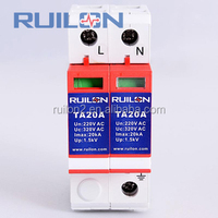 Din-Rail Power Supply 20kA Electrical Cabinet Surge Protector
