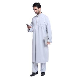 03d011ff53 Arab Men Clothes, Arab Men Clothes Suppliers and Manufacturers at ...