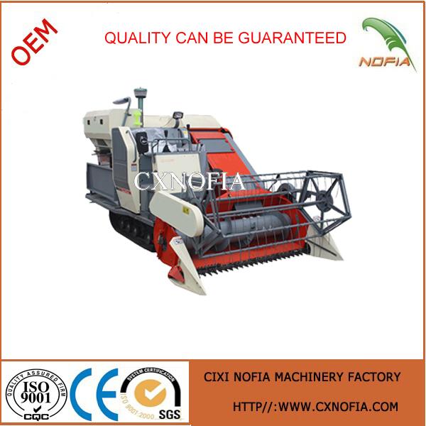 Rice combine harvester machine