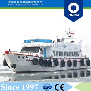 Ce Certification And Fiberglass Hull Material 23 7m / 78ft 99 Persons  Passenger Ship For Sale - Buy Passenger Ship For Sale,Passenger Ships And
