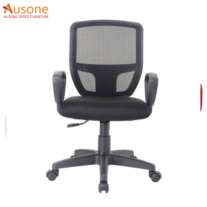 Medium Back Office Mesh Chair Computer Task Staff Chair