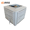Good price wholesaling low voltage room water air cooler