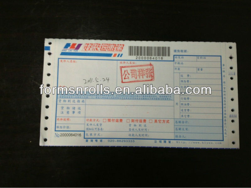 Printed Courier Airway Express Bill