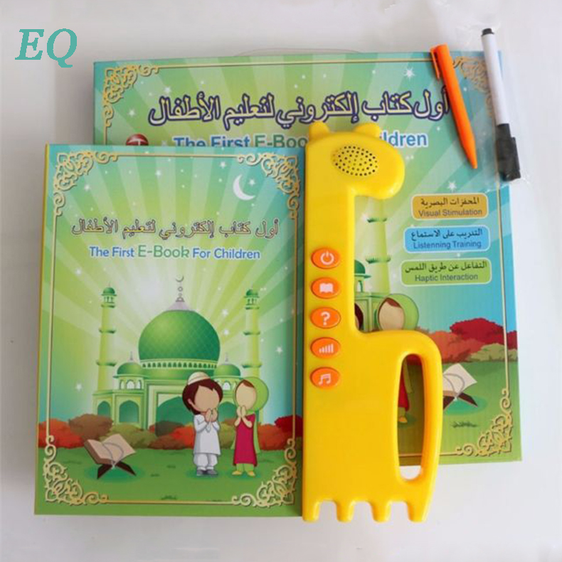 Wonderful educational toys for kids muslim language learning tools arabic ebook