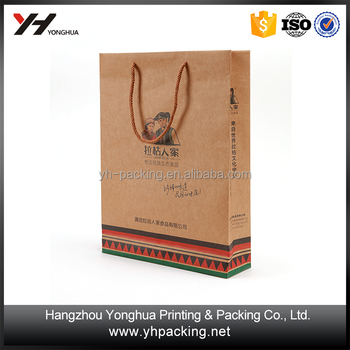 China Suppliers Custom Bali Paper Bag