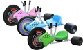 Free shipping 1pcs kids pedal power 16 steel with big tire kids children drift tricycle via