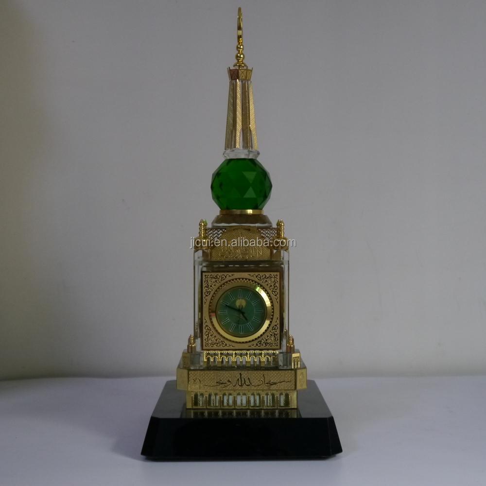 Saudi Arabia Crystal 24k Gold Plated Makkah Royal Clock