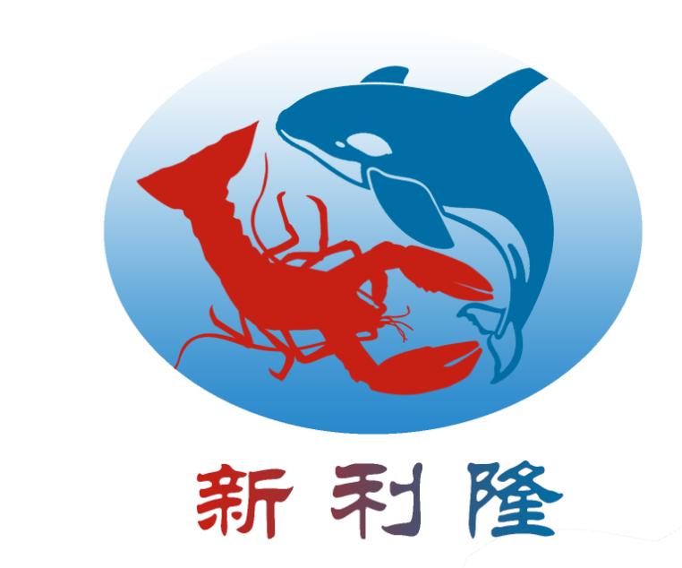 อร่อย sea จับสีแดงกุ้ง PUD with bulk หรือกระเป๋าขายปลีกแพคเกจ