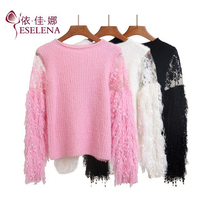 lady hollow out sexy sweaters wholesale winter women fashion tassel mohair lace pullover sweaters