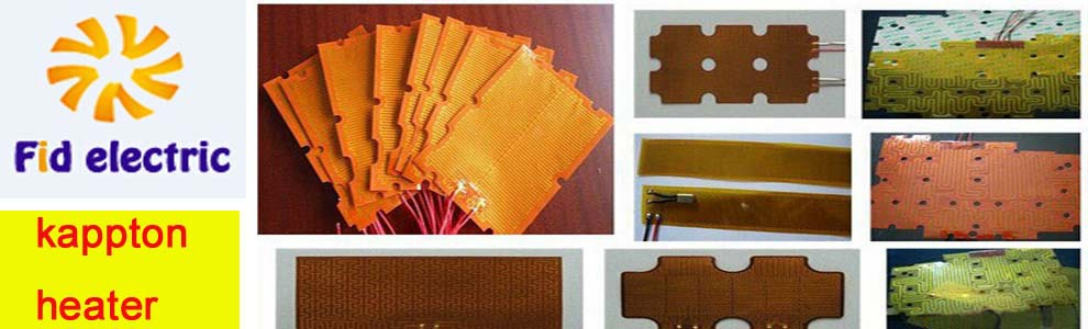 Flexible Polyimide Film Parts For Electric Fireplace