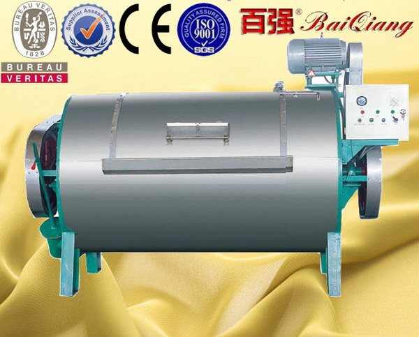 New design high quality endoscope washing machine