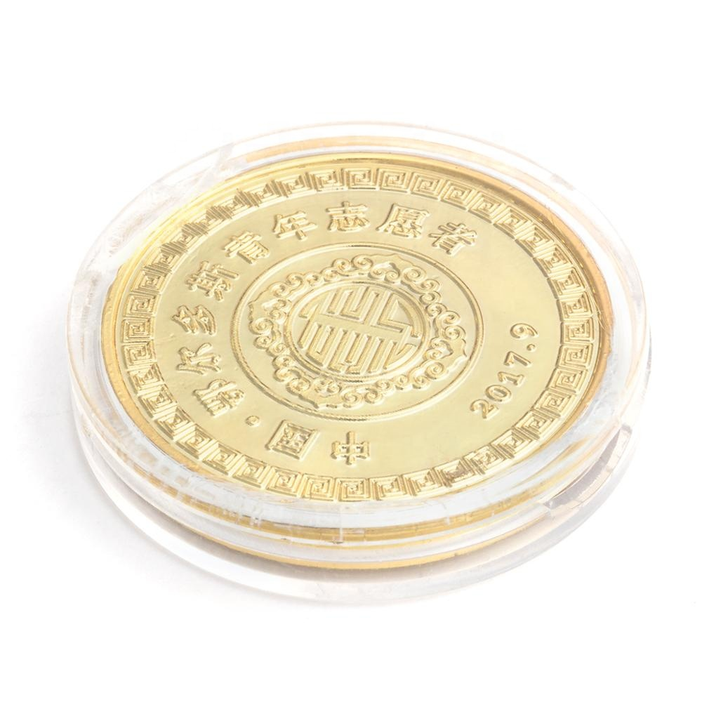 Factory wholesale brass copper silver gold coin