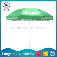 Top selling Cheap price Sun protection Polyester dog print umbrella