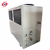 New Style compressor 12 volt cold storage industrial refrigeration unit