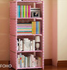 /product-detail/bookcase-single-shelf-cubby-small-plastic-storage-shelf-60266834523.html