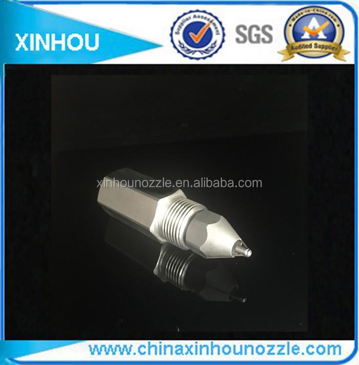 XH-ADG atomizing spray ultrasonic dry fog nozzle